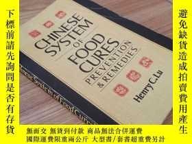 二手書博民逛書店英文原版罕見Chinese System of Food Cur