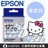 EPSON 標籤帶 Kitty版 LC-4LBY (畫家款天空藍底黑字12mm)