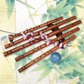 樂器專業演奏笛子初學成人兒童苦竹牧童短笛素笛橫笛igo    琉璃美衣