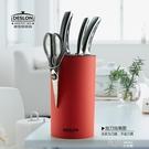 廚房置物架創意多功能刀架刀座廚房用品收納架菜刀刀架  【喜慶新年】