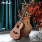 尤克里里 安德魯23寸26寸原木色小吉他尤克里里初學者兒童吉他學生男女樂器 快速出貨