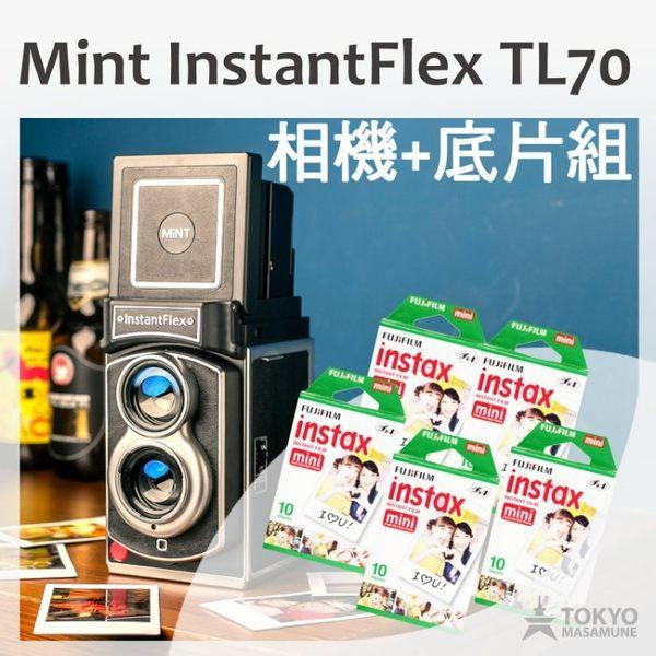 【東京正宗】 MiNT InstantFlex TL70 雙鏡即影即有 相機 黑色 相機+底片*5 組合價 10790元