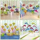 幼兒園吊飾教室走廊環境布置商場店鋪空中掛飾海洋主題裝飾 掛件