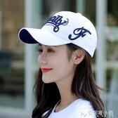 帽子女士秋冬季韓版百搭時尚棒球帽圓臉適合的白色鴨舌帽素顏帽潮 安妮塔小鋪