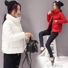 棉衣女2019新款韓版冬裝小棉襖女士短款羽絨棉服面包服冬季外套女 依凡卡時尚