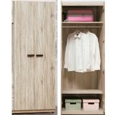 衣櫃 衣櫥 PK-541-9 莫托斯橡木2.5尺單吊衣櫥【大眾家居舘】