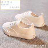 童鞋兒童帆布鞋男童小白鞋女童布鞋秋季新款寶寶鞋子 科炫數位