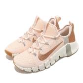 Nike 訓練鞋 Wmns Free Metcon 3 粉紅 金 襪套 健身專用 女鞋 【ACS】 CJ6314-892