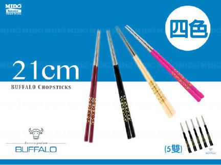 BUFFALO『 牛頭牌 ST336040 雅潔不鏽鋼八角波卡筷-家庭號 』5雙入(四色)《Mstore》