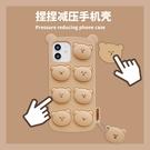 IPhone 13日韓手機殼 立體減壓iPhone13 Pro Max保護殼 減壓小熊蘋果13 Pro手機套 蘋果全包創意13保護套