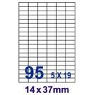 【奇奇文具】裕德Unistar UH1437 14×37mm 95格 A4 三合一 電腦標籤(1盒100張)