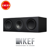 KEF Q650c 中央頻道揚聲器 Uni-Q驅動器 兩音路半低音反射式 緞面白 / 緞面黑 單入 公司貨