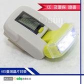 【Osun】多功能3LED手電筒計步器 CE175(草綠)