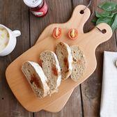 無漆櫸木整木砧板水果板 寶寶小砧板廚房烘焙披薩托盤面包板LVV7776【衣好月圓】