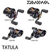 漁拓釣具 DAIWA TATULA 100 SH TW [兩軸捲線器]