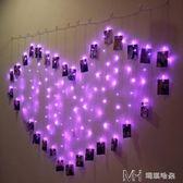 愛心LED照片墻夾子燈串求婚布置創意用品過生日的裝飾品成人浪漫        瑪奇哈朵