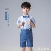 男童短袖小西裝套裝夏季小主持人模特走秀禮服六一兒童表演出服裝TT1812『美鞋公社』