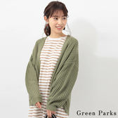❖ Hot item ❖  鉤針針織休閒罩衫 - Green Parks