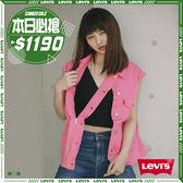 Levis 牛仔背心 女裝 / Boyfriend 寬鬆版型 / 可拆式拉鍊 鈕扣設計 / 雙口袋