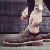 英倫男鞋 工裝鞋男低筒大頭英倫百搭馬丁靴潮鞋男鞋子休閒圓頭皮鞋韓版 米蘭街頭