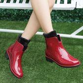 套鞋馬丁雨靴女士夏雨鞋短筒加絨韓國防滑雨鞋女防水鞋平底膠鞋 居享優品