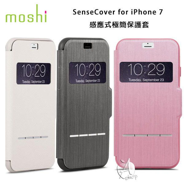 【A Shop】 Moshi SenseCover for iPhone 8/ 7 感應式極簡保護套-3色
