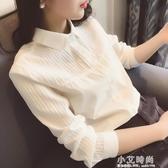 2020夏裝新款百搭短袖襯衫女白色娃娃領純棉修身職業裝打底襯衣女【小艾新品】