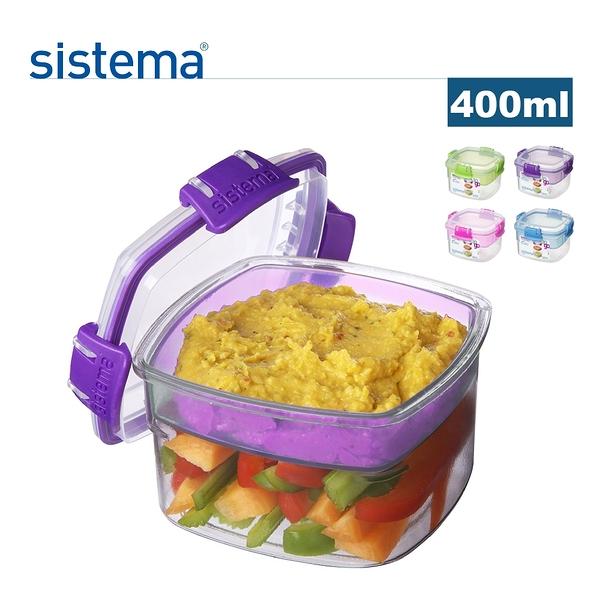 【sistema】紐西蘭進口to go系列保鮮盒400ml(四色隨機)