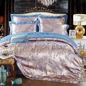 婚慶床上用品 歐式天絲貢緞提花四件套全棉純棉被套床單婚慶床上用品 珍妮寶貝
