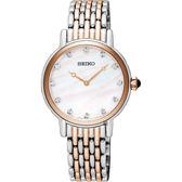 SEIKO 精工 海洋之心晶鑽女錶-雙色版/29mm 7N00-0BL0P(SFQ806P1)