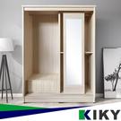 【 推門衣櫃 】免組裝│MIT台灣製朵拉超大衣櫥5尺 KIKY 木心板衣櫥