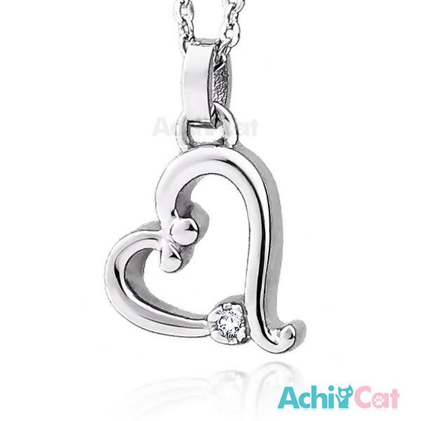 鋼項鍊 AchiCat 珠寶白鋼 浪漫之心 愛心