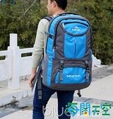超大容量旅游雙肩包男士背包打工行李旅行包休閒書包戶外登山包女 海闊天空