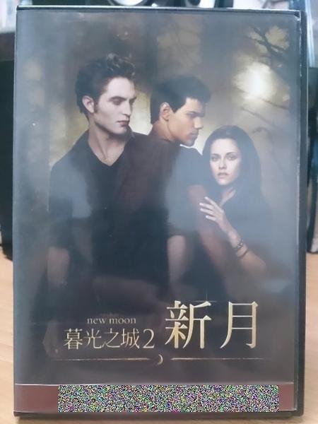 挖寶二手片-C52-正版DVD-電影【暮光之城:新月】-克莉絲汀史都華 羅伯派汀森 泰勒洛特(直購價)
