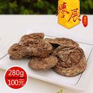 【譽展蜜餞】陳皮黑檸檬 280g/100...