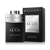 BVLGARI 寶格麗當代冰海男性淡香水 100ml【5295 我愛購物】