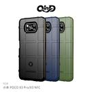 摩比小兔~QinD 小米 POCO X3 Pro/X3 NFC 戰術護盾保護套 #手機殼 #保護殼 #四角氣囊 #防摔