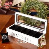 手錶收納盒唯愛飾品實木質五格手錶盒首飾收納盒收藏盒儲物盒白黑棕色