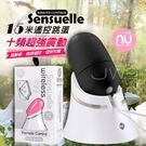 NU TOYS.Sensuelle Wireless egg 充電式10段變頻無線遙控靜音跳蛋-黑