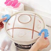 蝴蝶廚房隔熱防燙取碗夾微波爐烤箱耐高溫取盤夾防滑護手器