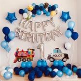 汽車警車飛機交通工具氣球套餐兒童男孩生日主題派對酒店佈置裝飾ATF 三角衣櫃