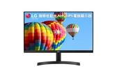 LG 24MK600M-B 23.8吋(16:9寬) IPS液晶顯示器【刷卡含稅價】