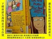 二手書博民逛書店Do罕見Not READ This Book:不讀這本書Y200392