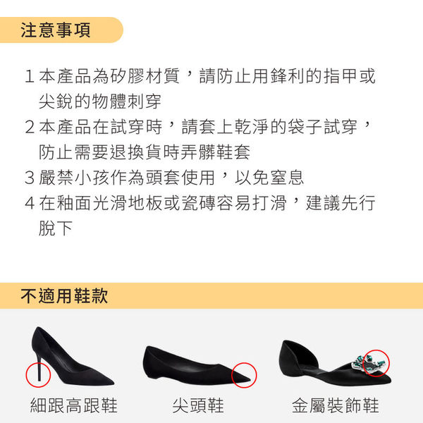 矽膠防雨鞋套 防水鞋套 雨天 防滑 耐磨底 男女通用 輕便 加厚 便攜 超彈力 多色可選