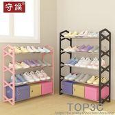 鞋架簡易多層家用經濟型組裝收納簡約現代鞋櫃宿舍小號鞋架子igo「Top3c」