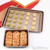 烤盤烤盤家用烤箱用 雪花酥模具不粘烤蛋糕麵包餅幹雞翅牛軋糖烤盤 LX