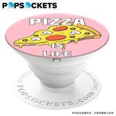 披薩【PopSockets泡泡騷】美國時尚多功能手機支架