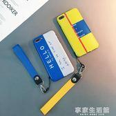 簡約個性iphoneX手機殼原創7P硅膠蘋果8plus全包軟殼創意6s掛繩潮-享家生活館