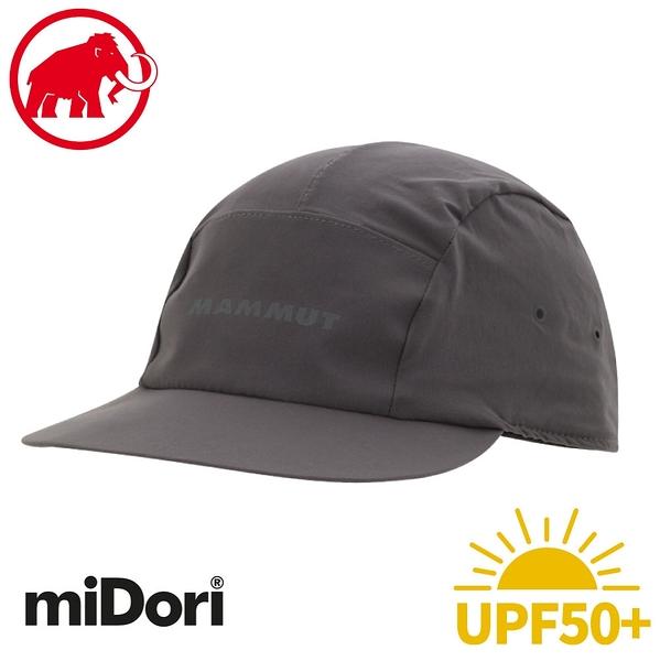 【MAMMUT 瑞士 Cabal Cap鴨舌帽《幻影黑》】1191-00240/休閒帽/登山/露營
