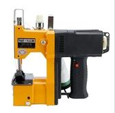 110V GK9-600手提電動縫包機 小型編織袋封包機 打包機 縫紉機ATF